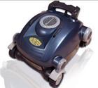 Pièces détachées piscines & spas - Robots électriques piscines - SMARTPOOL - Smartpool Nitro - Hunter - Smartkleen - 4i