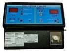 Pièces détachées piscines - Ionisation Cuivre - Argent - STERILOR - Sterilor Duo système 7 cuivre - argent / pH